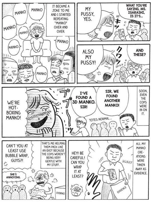 Rokudenashiko